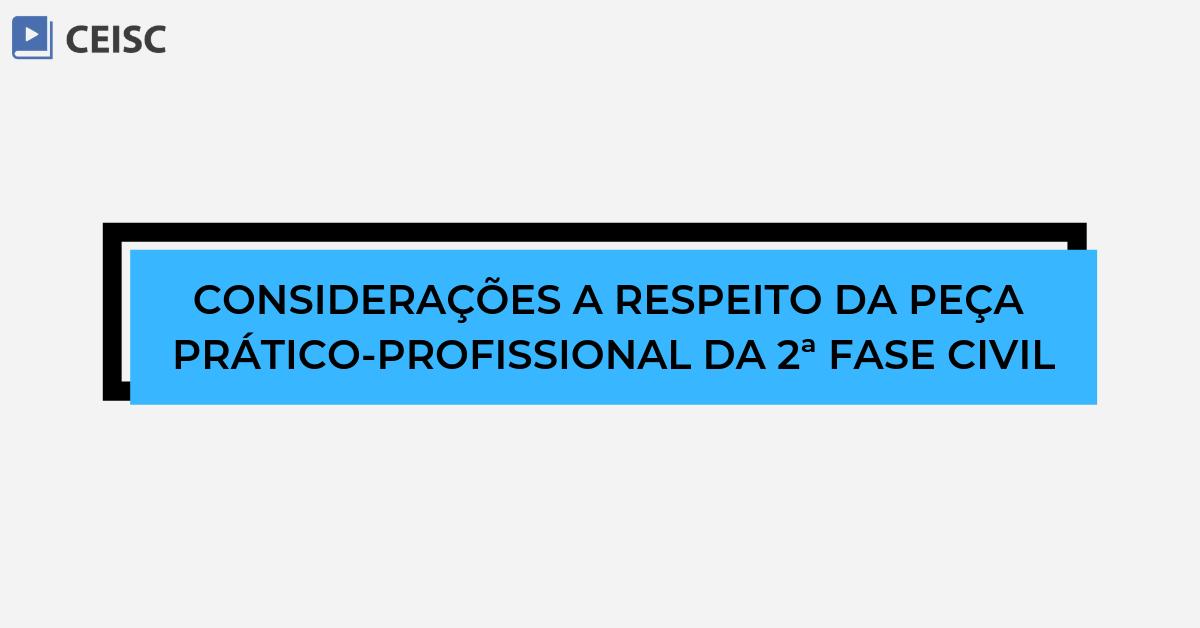 Ceisc Cursos Online Blog
